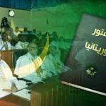 تصاعد أزمة تعديل الدستور في موريتانيا