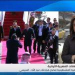 مراسلة الغد: توقعات بتدشين تحالف أردني مصري
