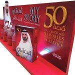 50 قصة في 50 عاما تروي رحلة محمد بن راشد في بناء الذات والوطن
