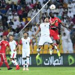 كأس آسيا 2019: البديل أحمد خليل ينقذ الإمارات من خسارة افتتاحية