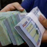 تراجع السندات الدولارية للبنان بفعل تقرير إعادة هيكلة الدين