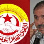 اتحاد الشغل التونسي: تقدم في مفاوضات الحكومة بشأن أجور الموظفين