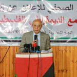 5 أحزاب يسارية تعلن انطلاق التجمع الديمقراطي الفلسطيني بغزة والضفة