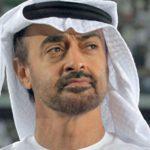 برنامج «خبراء الإمارات» لتنمية رأس المال البشري