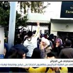 آلاف الطلاب الجزائريين يتظاهرون رفضا لترشح بوتفليقة لولاية خامسة