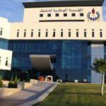 مؤسسة النفط الليبية تتوقع زيادة تدريجية للإنتاج في الأسابيع المقبلة