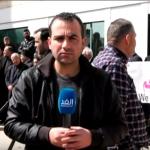 وقفة تضامنية فلسطينية أمام مقر بعثة التواجد الدولي في الخليل