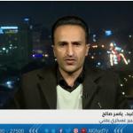 اتفاق السويد بشأن اليمن يقاوم للبقاء
