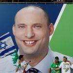 وزير إسرائيلي ومرشح للانتخابات متهم بالفساد وجار التحقيق معه