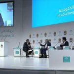 قمة الحكومات في دبي تناقش دور التسامح في بناء المجتمعات