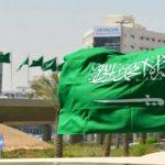 مؤشر: نمو القطاع الخاص السعودي يرتفع لذروة 18 شهرا في يونيو