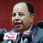 وزير المالية: نتوقع نمو الاقتصاد المصري 2.8% في 2020-2021