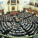 البرلمان المصري ينهي المناقشة المبدئية بشأن تعديل بعض مواد الدستور