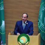 فيديو| مصر تتسلم رئاسة الاتحاد الأفريقي