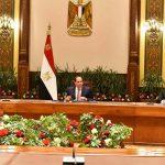 السيسي يلتقي أعضاء مجلس أمناء الجامعة الأمريكية بالقاهرة