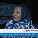 جيش تحرير السودان ينضم للمعارضة للترتيب لمرحلة انتقالية