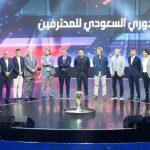 سباق لقب الدوري السعودي يدخل أمتاره الأخيرة