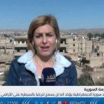 مراسلة الغد: تعاطف أمريكي مع مطالب وفد سوريا الديمقراطية