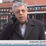عضو الجبهة الديمقراطية: إنهاء الانقسام أساس حوار الفصائل الفلسطينية بموسكو