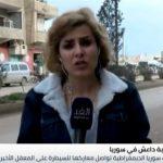 الألغام والأنفاق تعرقل تقدم قوات سوريا الديمقراطية باتجاه الباغوز