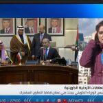 تفاصيل زيارة رئيس الوزراء الكويتي للأردن
