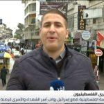 تداعيات خطيرة لقرار إسرائيل اقتطاع رواتب أسر الشهداء والأسرى الفلسطينيين