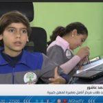 «أنامل صغيرة لمهن كبيرة».. مركز يؤهل أطفال غزة لمهنة المستقبل