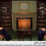 نبيلة مكرم: 9 ملايين مصري في الخارج مسجلون بالسفارات والقنصليات