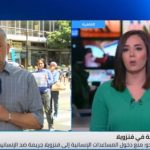 مراسل الغد: وقفة احتجاجية لعدد من موظفي المترو في فنزويلا