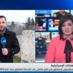 المسؤولون بدائرة الأوقاف الفلسطينية يرفضون إغلاق باب الرحمة مرة أخرى