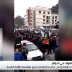 ناشطون جزائريون يدعون للاحتجاج ضد ترشح بوتفليقة