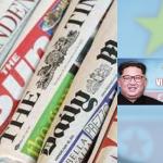 نافذة على الصحافة العالمية: «جزرة» ترامب.. تخفيف العقوبات على كوريا الشمالية