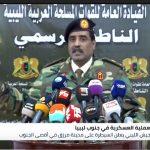 الجيش الليبي يسيطر على مرزق جنوب البلاد ويواصل حملته ضد الإرهاب
