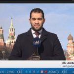 روسيا تطالب أمريكا بتدمير أنظمة دفاع صاروخية في رومانيا