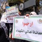 فلسطينيون يناشدون السعودية بربط المساعدات بمنع الإجراءات العقابية