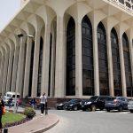 مصر تعلن تضامنها مع السودان إثر انهيار سد «بوط»