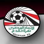 الاتحاد المصري لكرة القدم يمنع مشاركة أي فريق في بطولتين خارجيتين