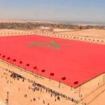 رسالة من 250 سياسيا بارزا إلى بايدن بشأن الصحراء المغربية