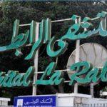 حادثة الرضع.. غضب يجتاح تونس ومطالبات باستقالة حكومة الشاهد