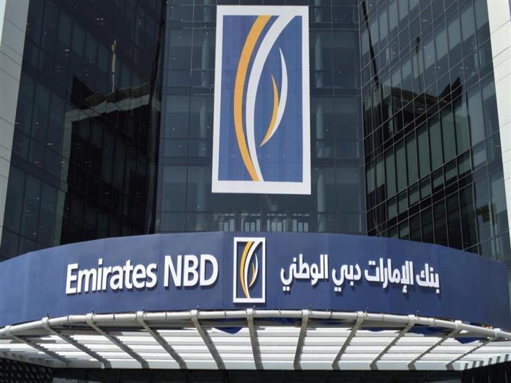 الإمارات دبي الوطني يبدأ تسويق سندات دولارية قناة الغد