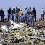 إثيوبيا سترسل الصندوقين الأسودين للطائرة المنكوبة لدولة في أوروبا
