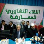 المعارضة الجزائرية تحمل السلطة مسؤولية عدم الاستجابة لمطالب الشعب