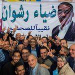 ضياء رشوان نقيبا للصحفيين المصريين