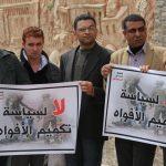 إدانة فلسطينية لاستمرار اعتقال صحفيين ونشطاء في الضفة وغزة