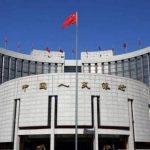 احتياطي النقد الأجنبي للصين ينزل لأقل مستوى خلال 17 شهرا