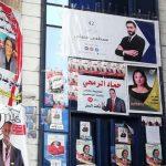 مصر.. بدء التصويت لانتخابات التجديد النصفي بنقابة الصحفيين