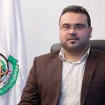 حماس: عقد مؤتمر تطبيعي في رام الله يتناقض مع موقف السلطة
