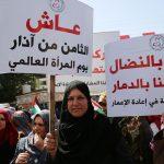 في يومهن العالمي.. هكذا تتضرر النساء المريضات بشكل خاص جراء الحصار على غزّة