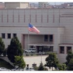 محاكمة موظف تركي بالقنصلية الأمريكية في إسطنبول بتهمة التجسس