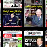 الصحف الجزائرية: بوتفليقة يستجيب للشعب.. ويقترح مرحلة انتقالية